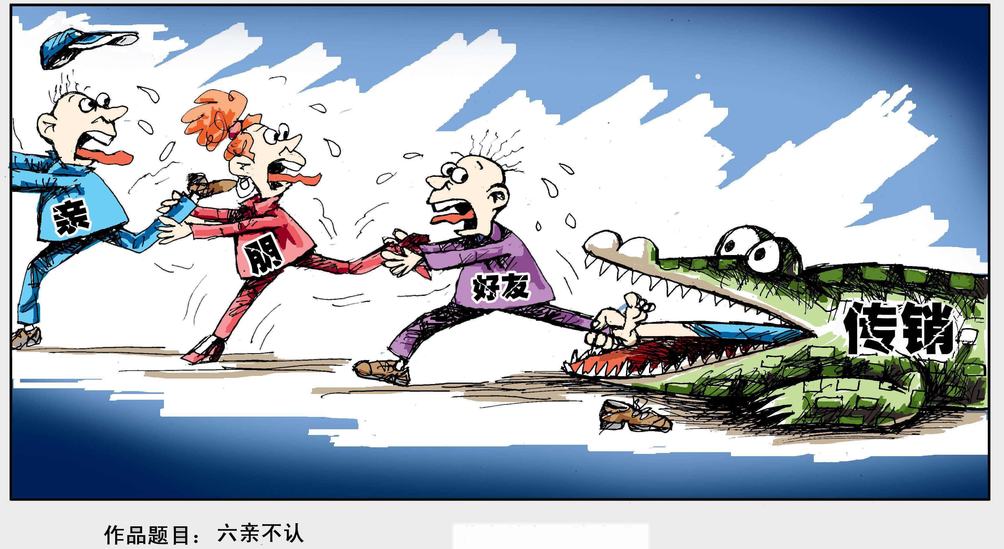 动漫 卡通 漫画 设计 矢量 矢量图 素材 头像 3504_1916