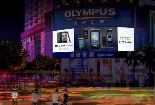 深圳华强北赛博数码广场屏,深圳户外LED广告