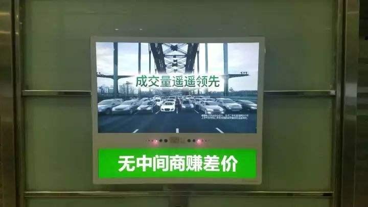 深圳电梯电视广告