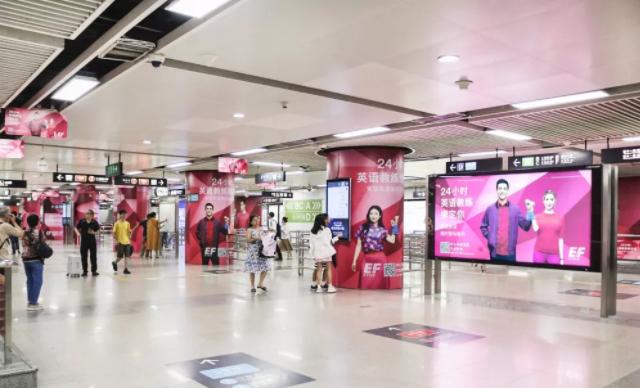 英孚教育深圳地鐵主題站廣告