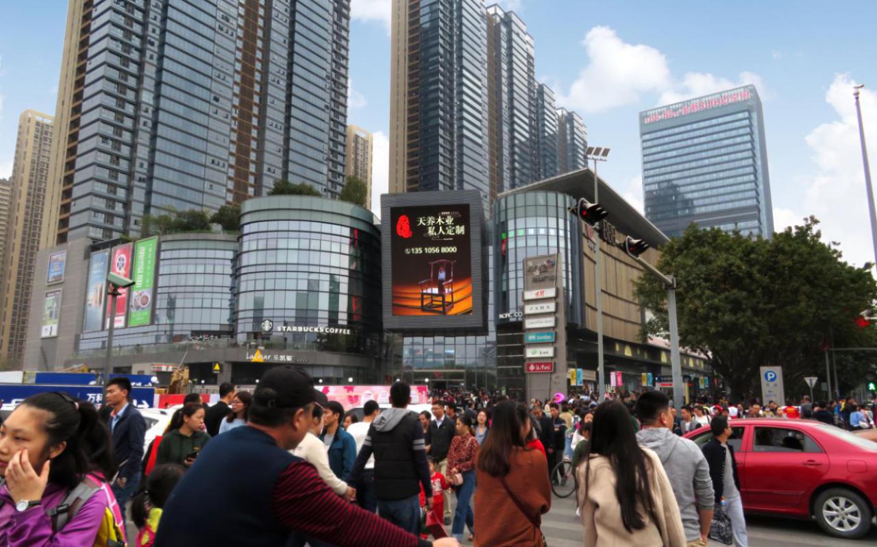 深圳龙岗中心区LED广告位
