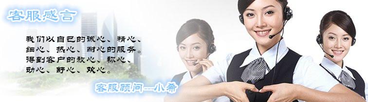 深圳广视通广告公司