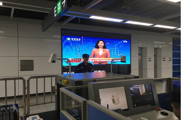 深圳地铁电视广告 楼梯眉头大屏