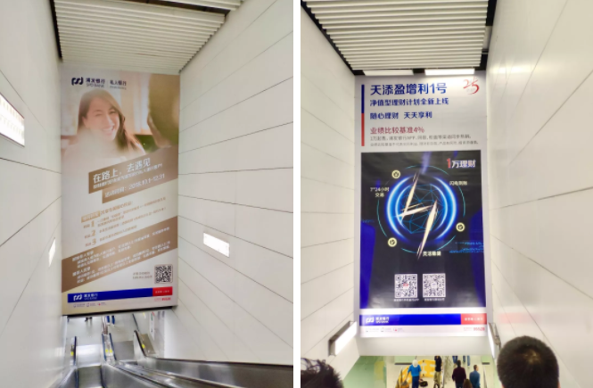 浦发蓝深圳地铁广告大片来袭
