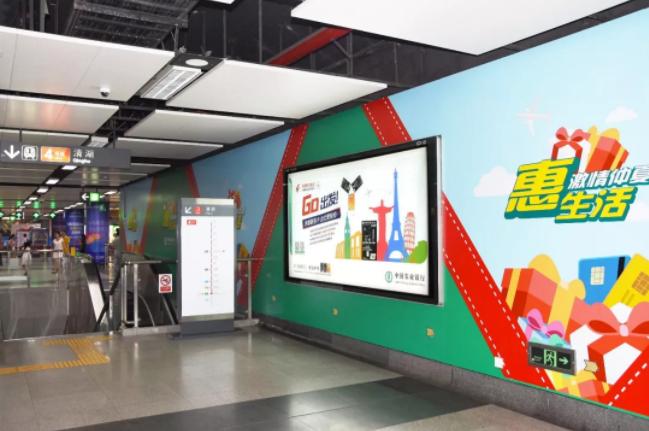 深圳地铁品牌墙广告:会展中心农业银品牌墙