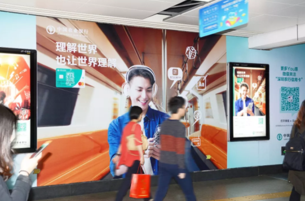 深圳地铁品牌墙广告:一号线大剧院站农业银行品牌墙