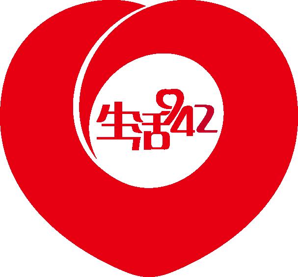 深圳生活942电台广告|