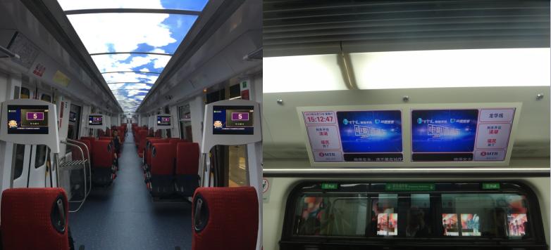 深圳地铁电视广告 车厢屏幕