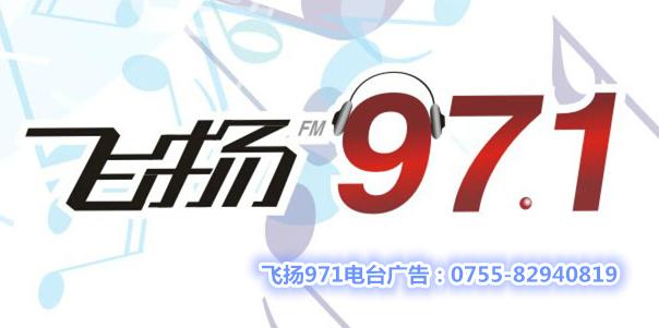 �w�P971��_�V告