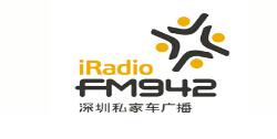 深圳私家车广播广告