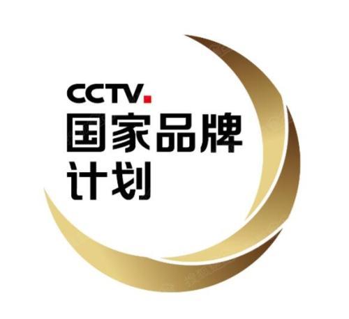 CCTV5+体育赛事频道栏目及时段广告刊例
