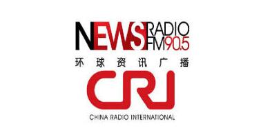 全球资讯_环球资讯广播,世界就在你的耳边!