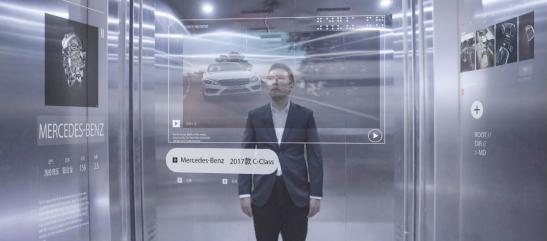深圳电梯投影广告