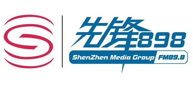 深圳广播电台广告教育培训行业广告投放案例