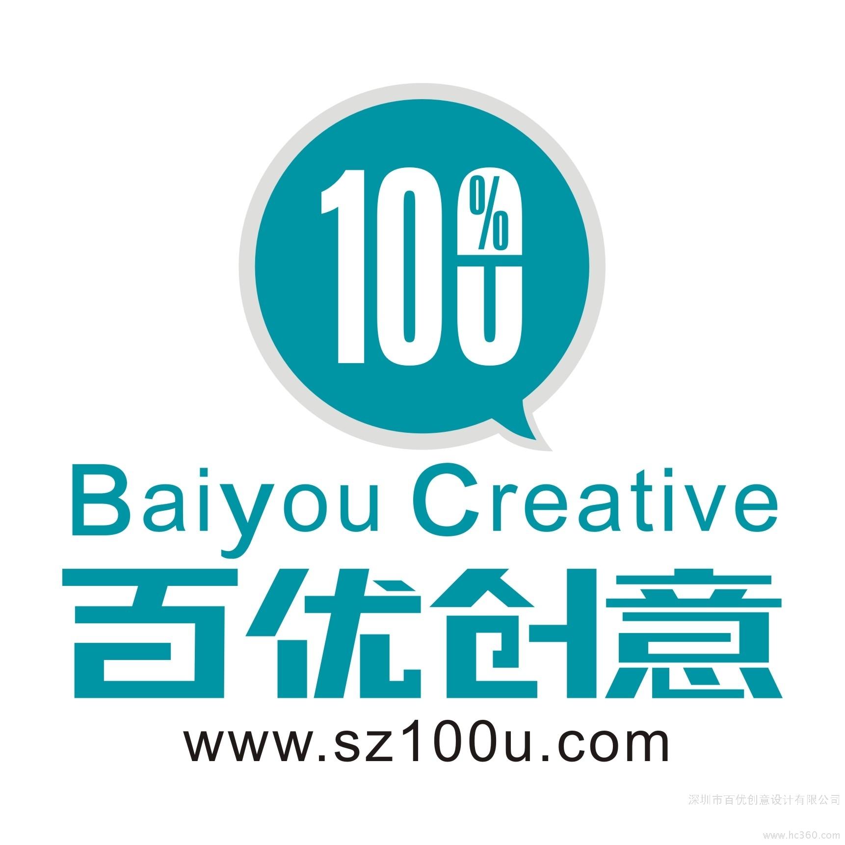 logo logo 标志 设计 图标 1722_1722