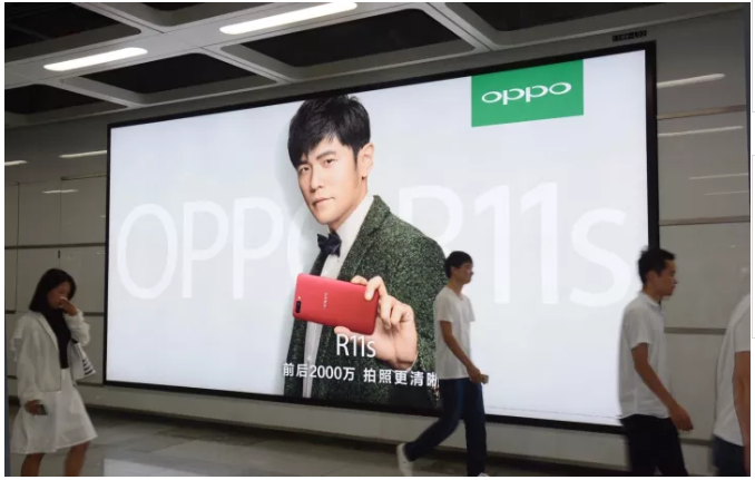 周杰伦邀请你,深圳地铁广告和oppo一起红!